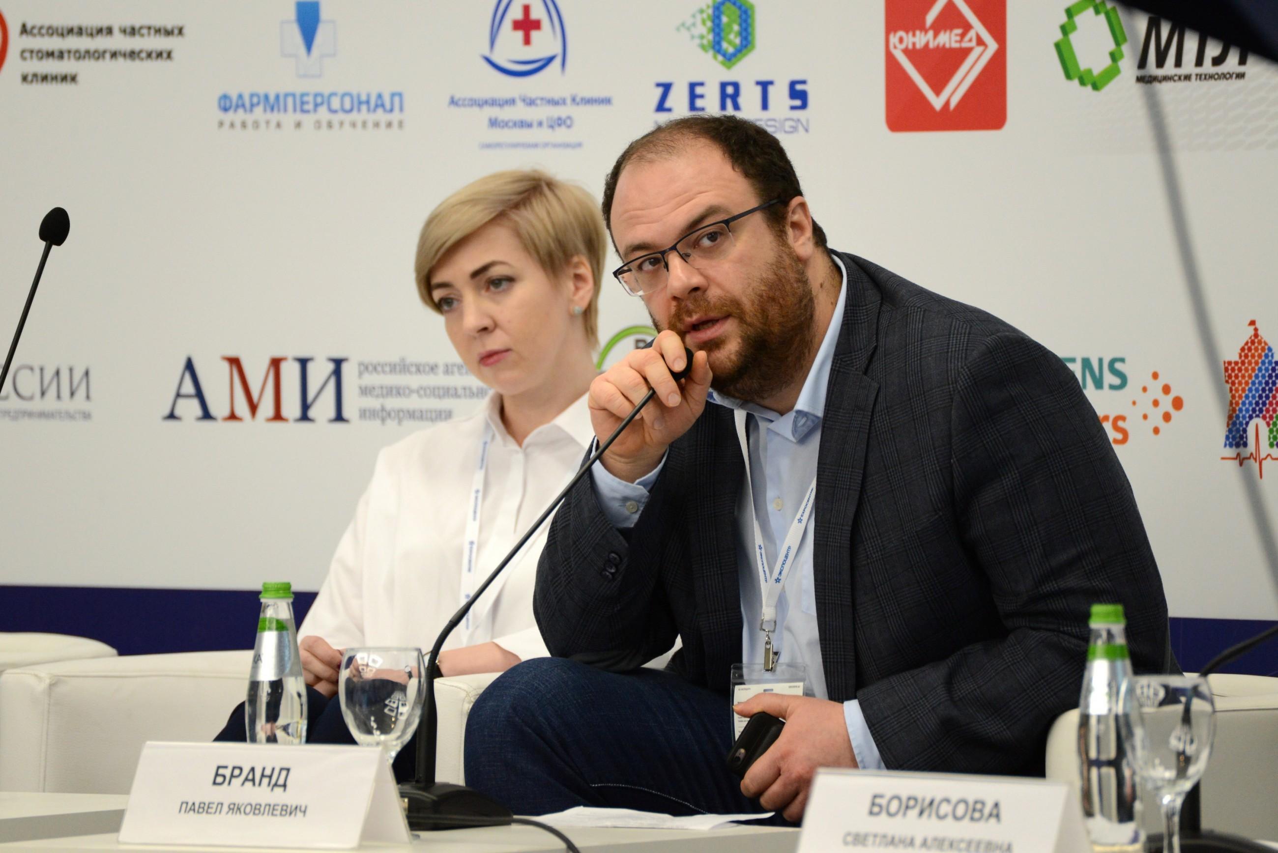В Москве прошла viii общероссийская конференция Частное   системы обучения в крупном медицинском холдинге с разветвленной региональной сетью В рамках выступления спикер на собственном опыте рассказала о том